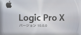 logicProXSplash
